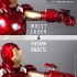 Hot Toys - The Avengers - Mark VII Collectible Figurine_PR13.jpg