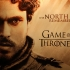 Game-of-Thrones-comiccon-1-600x400.jpg