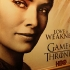 Game-of-Thrones-comiccon-4-600x400.jpg