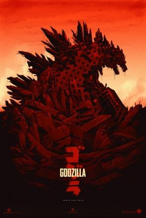 godzilla-comic-con-poster-2013-mondo-variant.jpg