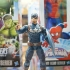 SDCC-2013-Hasbro-Captain-America-Winter-Soldier-6-Inch-1.jpg