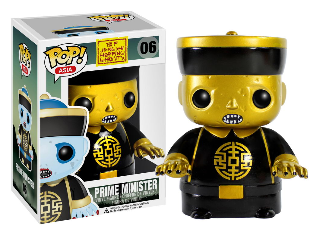 Funko X Mindstyle Announce Their First Pop Asia Toy