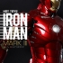 Hot Toys - Iron Man - Mark III Diecast Collectible_PR1.jpg
