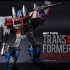 Hot Toys - THE TRANSFORMERS G1 - Optimus Prime Starscream Version Collectible Figure_1.jpg