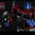 Hot Toys - THE TRANSFORMERS G1 - Optimus Prime Starscream Version Collectible Figure_15.jpg
