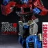 Hot Toys - THE TRANSFORMERS G1 - Optimus Prime Starscream Version Collectible Figure_6.jpg