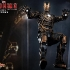Hot Toys - Iron Man 3 - Bones (Mark XLI) Collectible Figure_PR5.jpg
