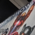Sideshow Collectibles San Diego Comic-Con 2015 Booth Display 001.JPG