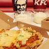 KFC Wants to Kill You With New Chicken/Pizza Hybrid - Chizza