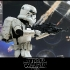 Hot Toys - Star Wars Battlefront - Jumptrooper Collectible Figure_PR12.jpg