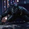 'Black Panther' International Trailer Released