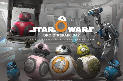 droid-repair-bay-key-art.jpg