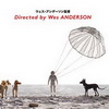 First Trailer For 'Isle Of Dogs' From Wes Anderson
