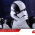 Hot Toys - SWTLJ - Executioner Trooper Collectible Figure_PR16.jpg