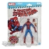 Marvel Vintage Legends Series 6-inch Spider-Man__scaled_800.jpg