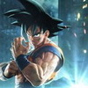 New 'Jump Force' Trailer Is Anime + Anime X Infinity