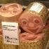 happy-variety-meats.jpg