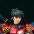 Ronin Warrior Armor Plus Rekka no Ryo 9.jpg