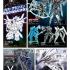 Kotobukiya-2012-Wonder-Festival-Catalog-009_1343760461.jpg