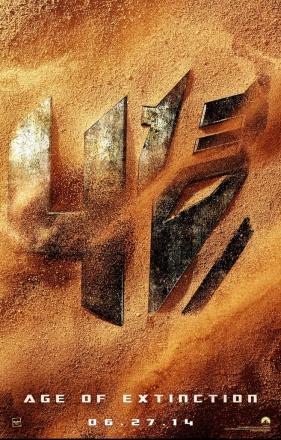 transformers-4-poster-teaser.jpg