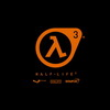 Half-Life 3 Is On The Way