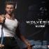 The Wolverine -  Wolverine Collectible Figure_PR12.jpg
