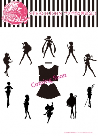 sailormoon-peachjohn-outersenshi-lingerie2014.jpg