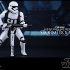 Hot Toys - Star Wars - The Force Awakens - First Order Heavy Gunner Stormtrooper  Collectible Figure_PR12.jpg