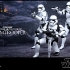 Hot Toys - Star Wars - The Force Awakens - First Order Heavy Gunner Stormtrooper  Collectible Figure_PR2.jpg