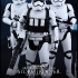 Hot Toys - Star Wars - The Force Awakens - First Order Heavy Gunner Stormtrooper  Collectible Figure_PR5.jpg