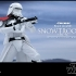 Hot Toys - Star Wars - The Force Awakens - The First Order Snowtrooper Officer Collectible Figure_PR5.jpg