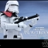 Hot Toys - Star Wars - The Force Awakens - The First Order Snowtrooper Officer Collectible Figure_PR6.jpg