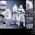 Hot_Toys-Star-Wars-The-Force-Awakens-First-Order-snowtrooper-Collectible-Figure_10.jpg