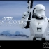 Hot_Toys-Star-Wars-The-Force-Awakens-First-Order-snowtrooper-Collectible-Figure_12.jpg