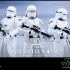 Hot_Toys-Star-Wars-The-Force-Awakens-First-Order-snowtrooper-Collectible-Figure_3.jpg