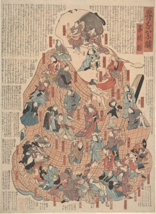 ukiyo-e-internal-bodily-functions-3.jpg