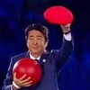 The PM of Japan Just Turned Into Mario and Warped To The Olympics