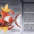magikarp_anatomy__pokedex_entry_by_christopher_stoll-daclwzj.jpg