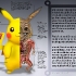 pikachu_anatomy__pokedex_entry_by_christopher_stoll-d9jp8j2.jpg