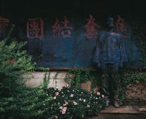 Liu Bolin 7.jpg