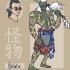 sengoku_avengers__hulk_by_genesischant-d5bkqx0.jpg