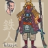 sengoku_avengers__iron_man_by_genesischant-d5aqew7.jpg