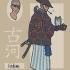 sengoku_avengers__nick_fury_by_genesischant-d5ck0c2.jpg