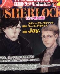 sherlock manga.jpg
