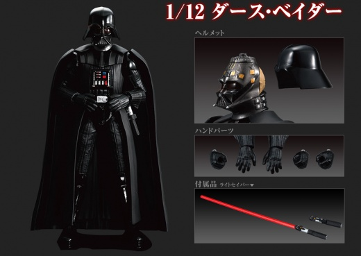 Bandai-Hobby-Star-Wars-Darth-Vader-Model-Kit-1.jpg