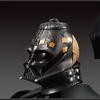 Bandai-Hobby-Star-Wars-Darth-Vader-Model-Kit-t.jpg