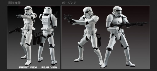 Bandai-Hobby-Star-Wars-Stormtrooper-Model-Kit-2.jpg