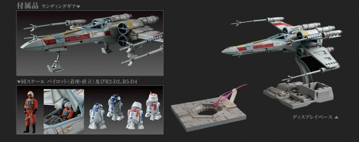 Bandai-Hobby-Star-Wars-X-Wing-Model-Kit-2.jpg