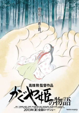 tale-of-princess-kaguya-poster-japanese-424x600.jpg