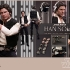 Hot Toys - Star Wars Episode IV A New Hope - Han Solo Collectible Figure_PR11.jpg